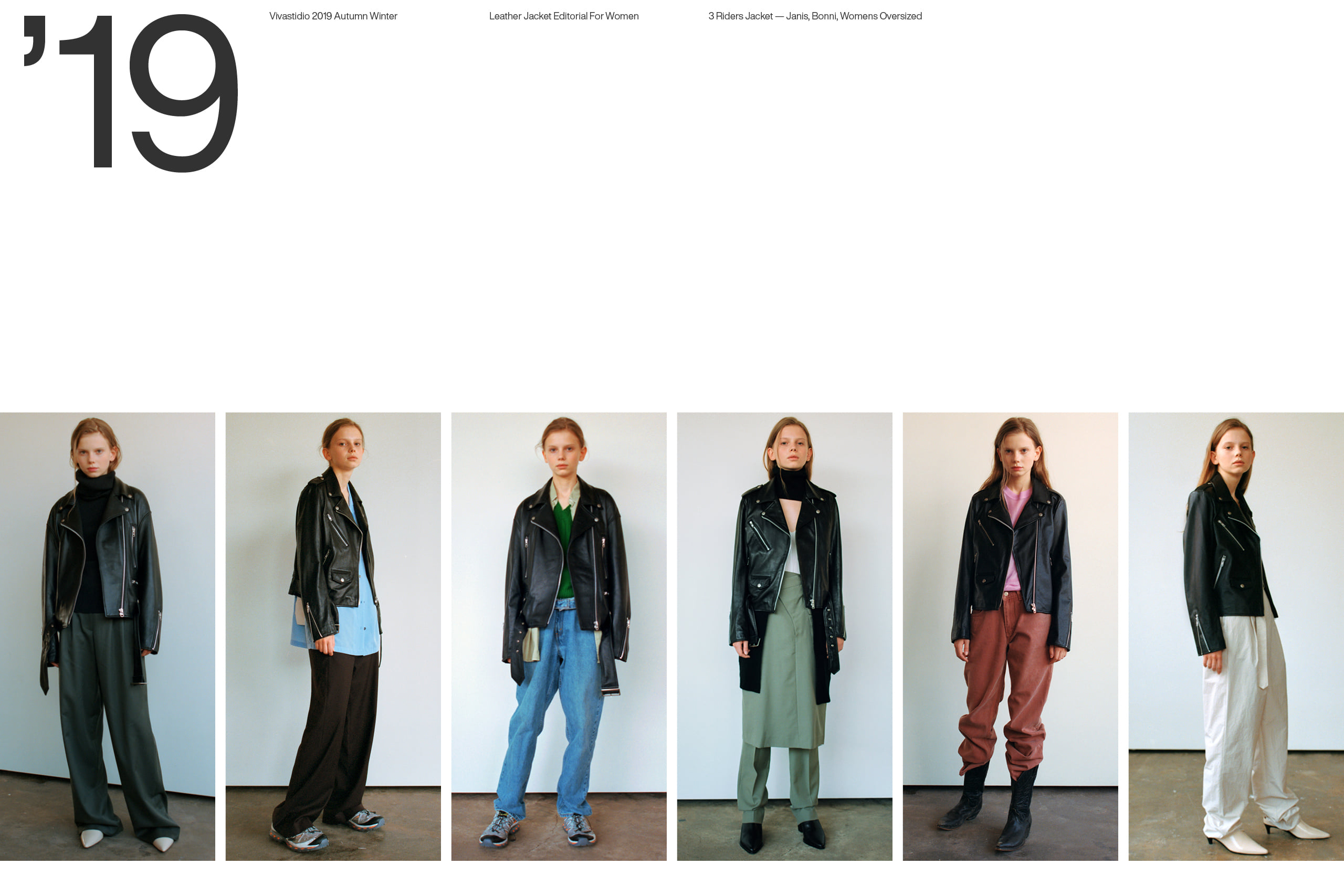 2019AW WOMEN RIDERS EDITORIAL
